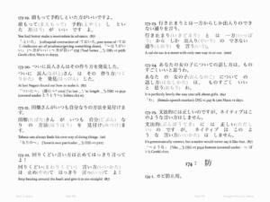 The KLC Graded Reading Sets | Keys to Japanese